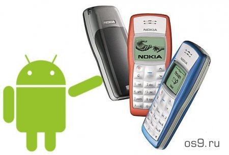 ����� � Nokia 1100 � 4-������� ����������� � Android Lollipop ��������� � ����
