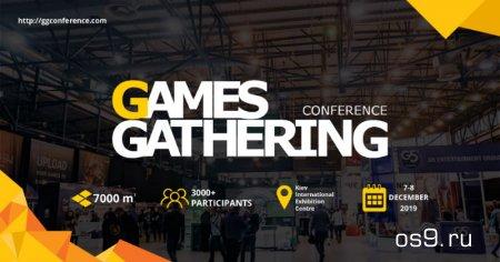 Games Gathering 2019 Киев